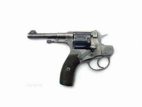 against gun control. a comment on gun control