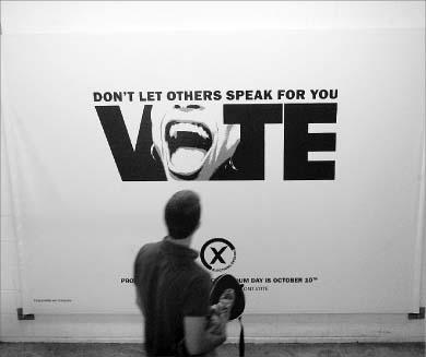 http://1.bp.blogspot.com/_Fzg6kQYLnGk/S9RO-7LTWHI/AAAAAAAAAGw/TLNxbQLsVjk/s1600/ontario-general-election.jpg