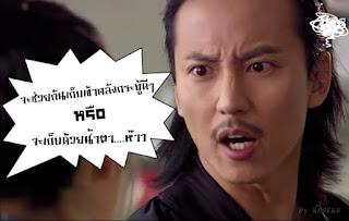 Kim Nam Gil Pantip-Banner-01