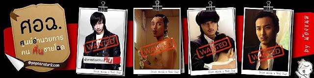 Kim Nam Gil popcornfor2-Banner-01