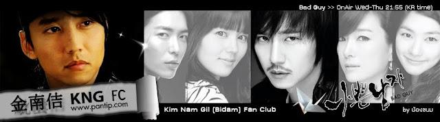 Kim Nam Gil Banner Special Bad Guy-01