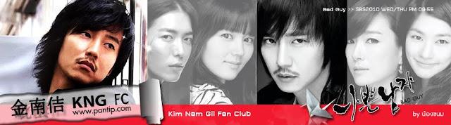 Kim Nam Gil Banner Special Bad Guy-04