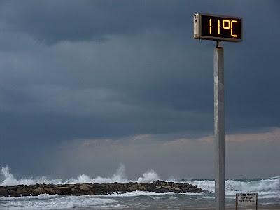 шторм на море, Израиль