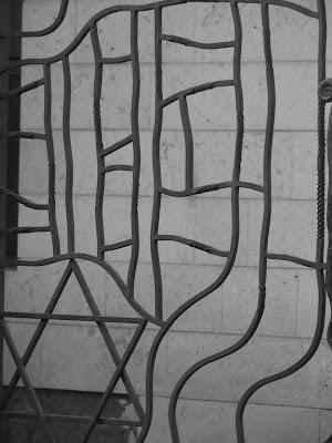 решётка, синагога, ворота, Uma Barzy
