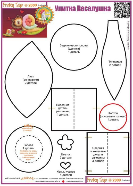 moldes gratis de la pagina de facebook revistas de muñecos country