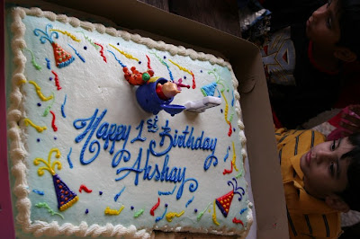 Birthday Cake Images With Name Akshay : Akshay: Akshay s birthday party
