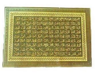 Kaligrafi asmaul husna Index of /