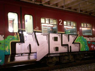 ALS NBK