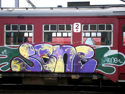 graffiti sener