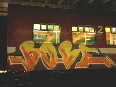 rail graffiti train freight