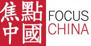 Focus China: Columbia College Chicago