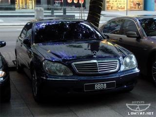 BBB+8 Koleksi Nombor Plat Kereta Tercantik Dan Termahal Di Malaysia