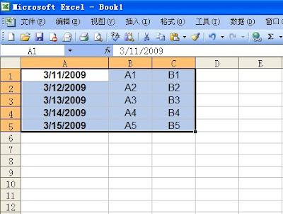 横排数据变竖排步骤四