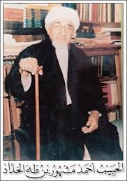 Habib Ahmad Masyhur