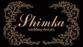 שמלות כלה shimka
