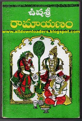 bala kanda in tamil pdf