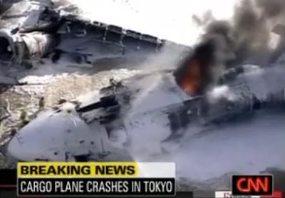 Fedex Plane Crash Video from Tokyo Japan