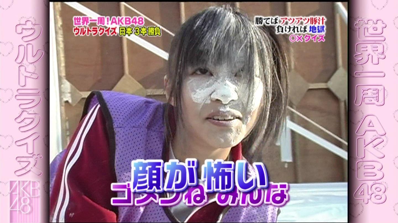【速報】日テレが鼻クソをネタにするwwwwwwwwwwww YouTube動画>1本 ->画像>118枚