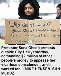 Sona Ghosh protests for cash