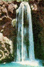 THE FALLS IN SUPAI VALLEY - GRAND CANYON.
