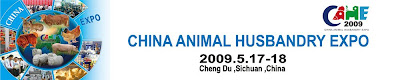 China Animal Husbandry and Feed Industry Expo 2009