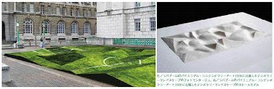 Japan Landscape Architecture