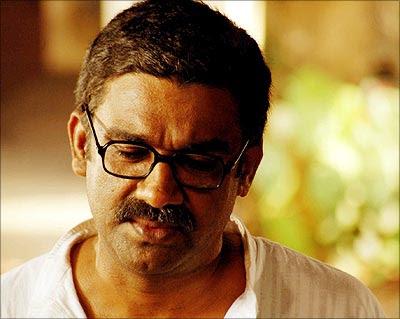 Gulmohar (2008) - Gulmohar Malayalam Movie   nowrunning