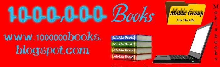 mokla  Books