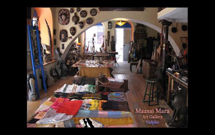 Maasai Art