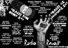 πρόγραμμα του Radio Revolt