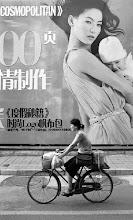 Chine 2006