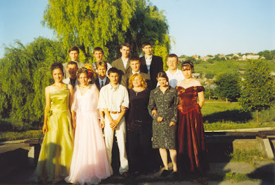 Моя клас Мой класс Твардица школа лицей