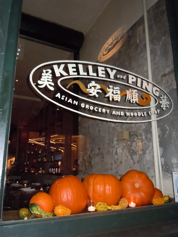 Kelley and Ping Soho NYC