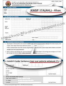 Borang Kwsp 17a