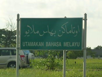utamakan Bahasa Melayu