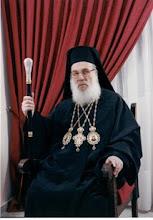 Приснопамјатни Архиепископ Хризостом (Киусис)