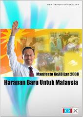 Dato' Seri Anwar Ibrahim