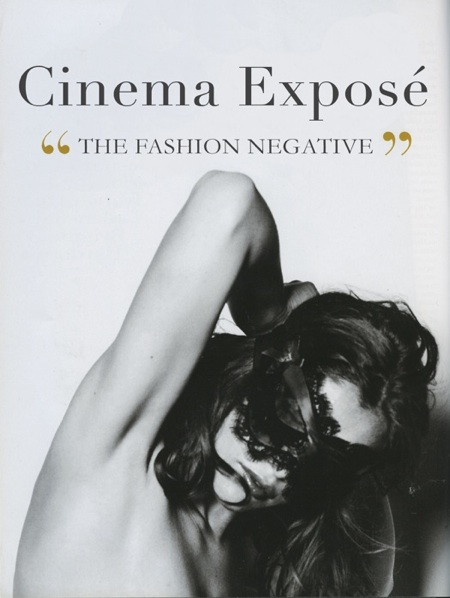 Cinema Exposé