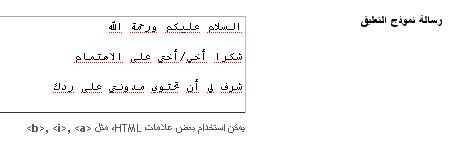 [(al-dream).jpg]
