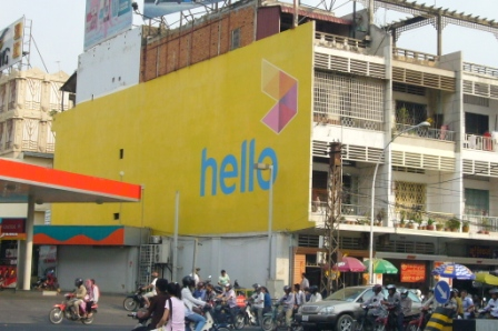 Hand painted sign for Hello mobile in Phnom Penh