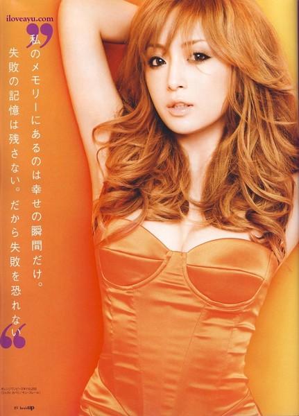 http://1.bp.blogspot.com/_GS3KC_OQYns/SxFxbQNYFGI/AAAAAAAAAuE/rjEAL_gzs9k/s1600/Ayumi_Hamasaki_01.jpg