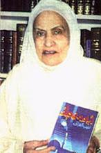 ZAINAB AL GHAZALI