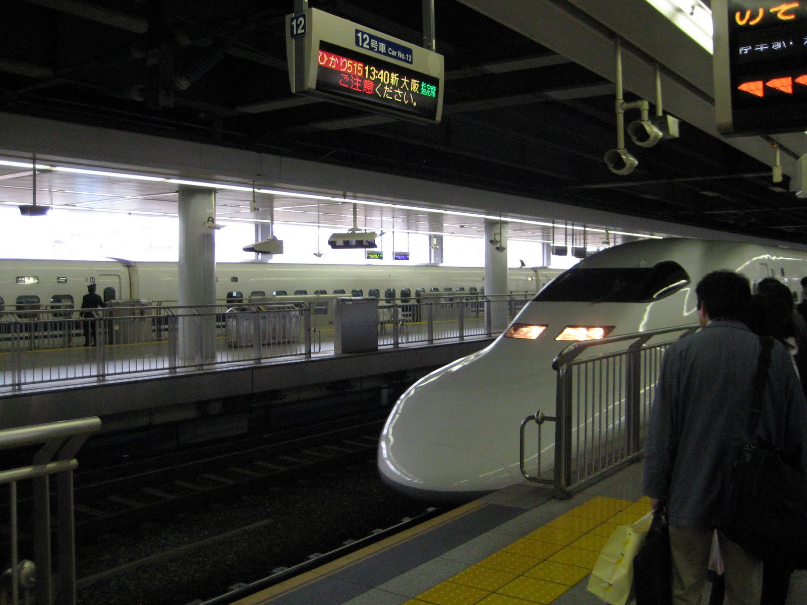 tete tim do japan shinkansen from tokyo to kyoto. Black Bedroom Furniture Sets. Home Design Ideas