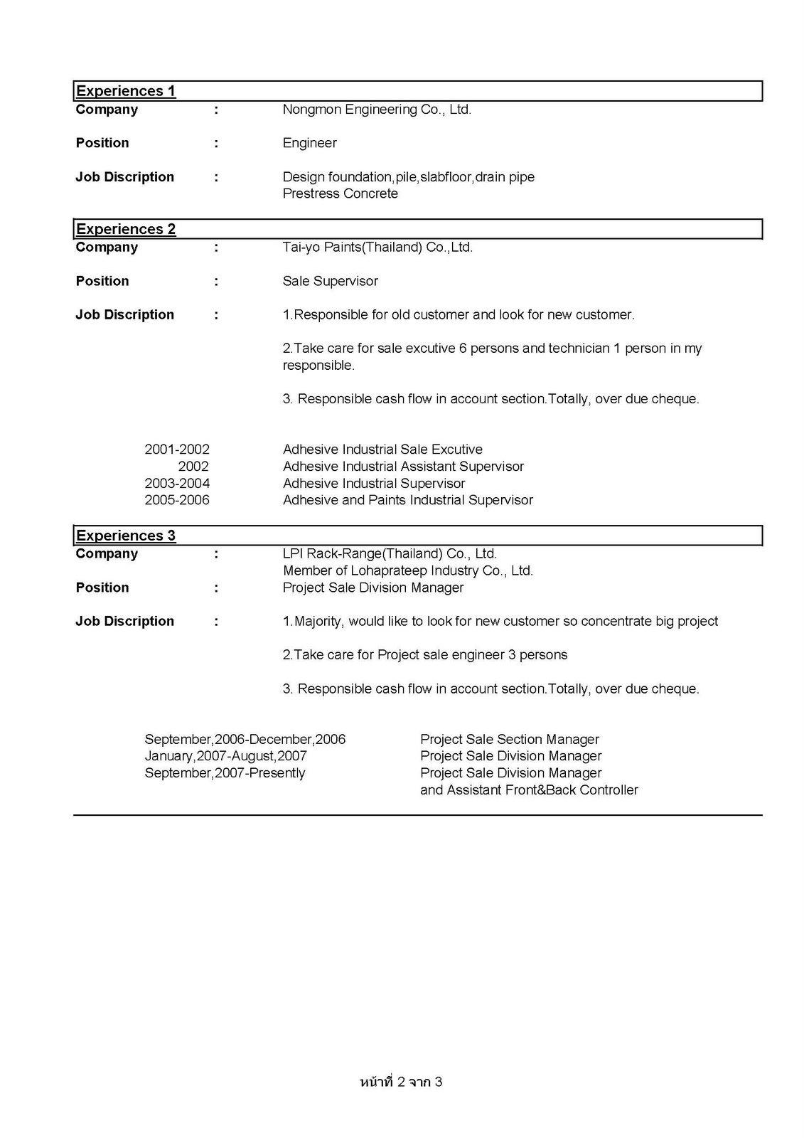Doc 5895 Resume Pronunciation British 57 Related Docs