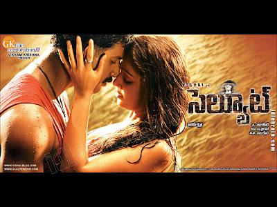 Watch online Salute Telugu movie 2008