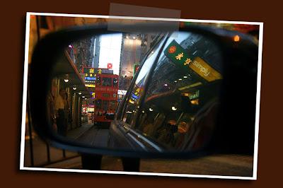 hongkong rearview