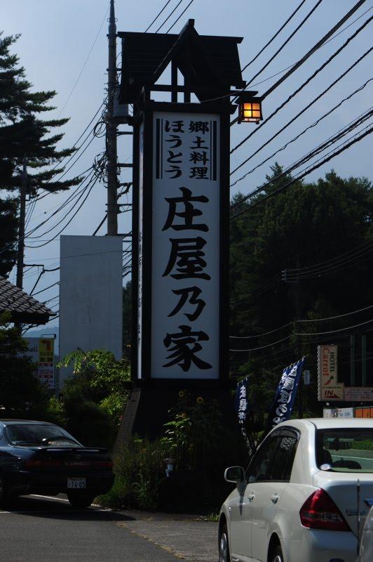 [DSC_9017.JPG]