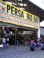Persa Bio Bio Santiago de Chile Lugares públicos