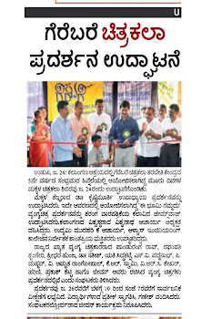 global warming -cartoon exhibition @ambaagilu,udupi.directed by cartoonist jeevan.