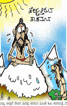 S.V.Padmanabha ,cartoonist ,kannadaprabha.